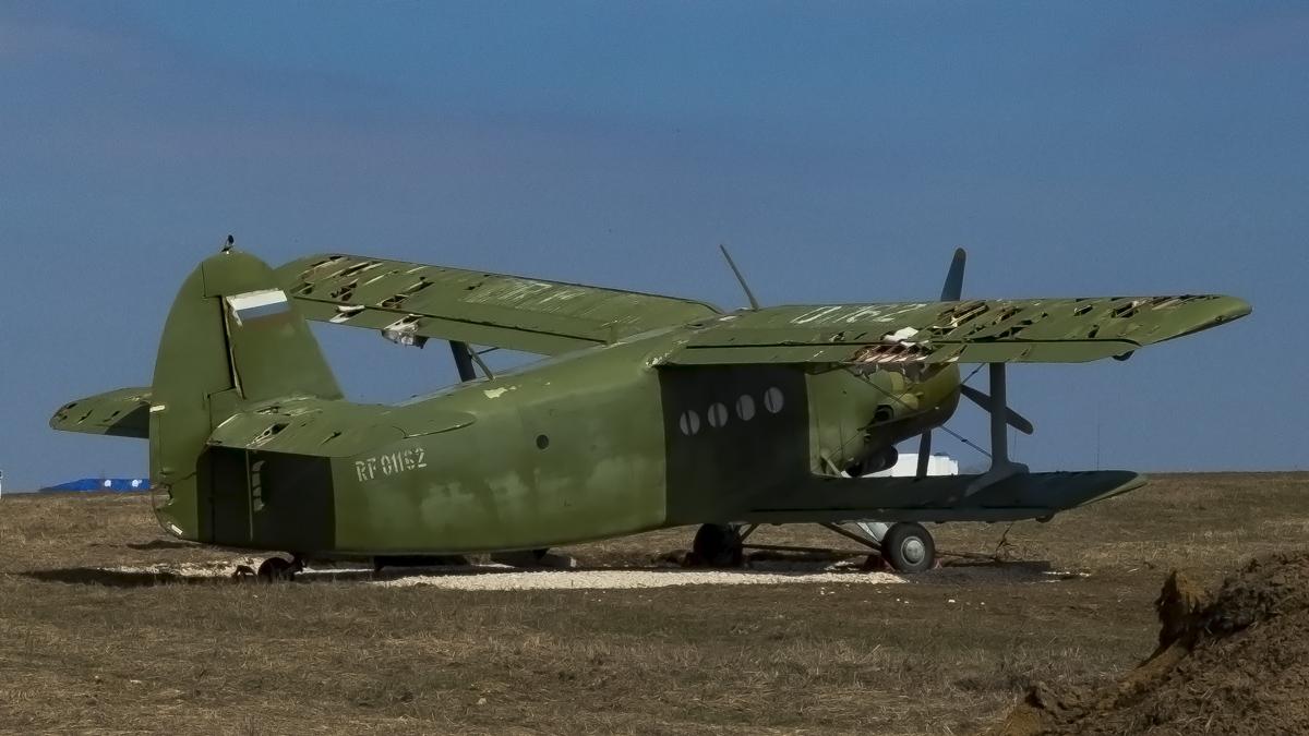 RF-01162 AN2(T) ROSTO-DOSAAF KLF UUBC