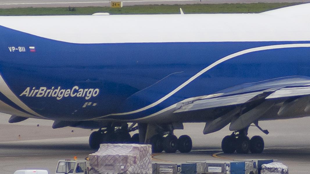 VP-BII B742(F) Air Brifge Cargo SVO 1