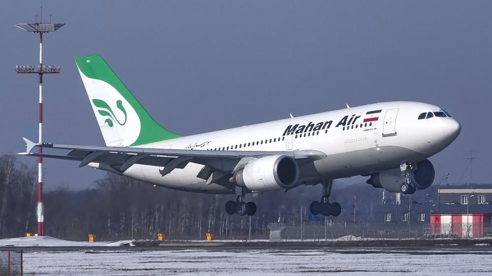EP-MMJ A310 Mahan Air VKO 1