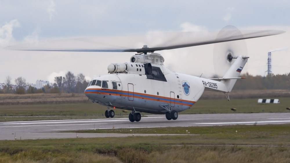 RA-06285 MI26(T) Russian Ministry for Emergency Situations OSF