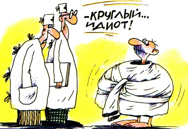 Mihail_Larichev_-_Kruglyy_idiot