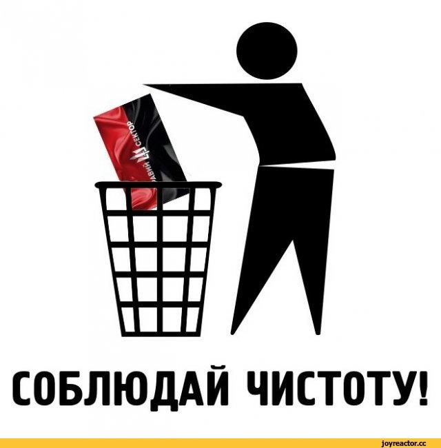 ДНР-правый-сектор-они-повсюду-песочница-политоты-1154184