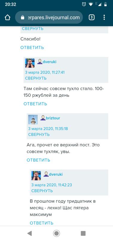 Яндекс дзен уже не торт