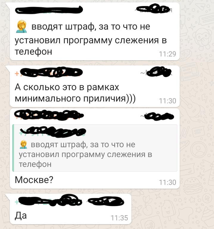 Screenshot_20200416-134619