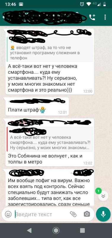 Screenshot_20200416-134631