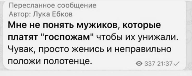 Скоро исчезнут неработающие москвичи на бентлях