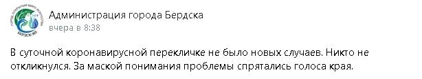 berdsk002.jpg