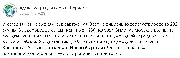 berdsk001.jpg