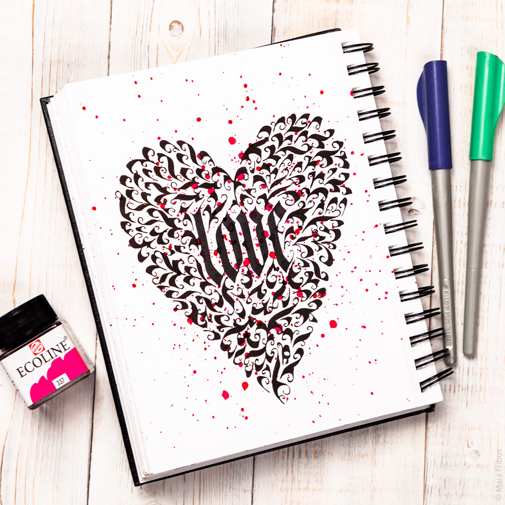 валентинка