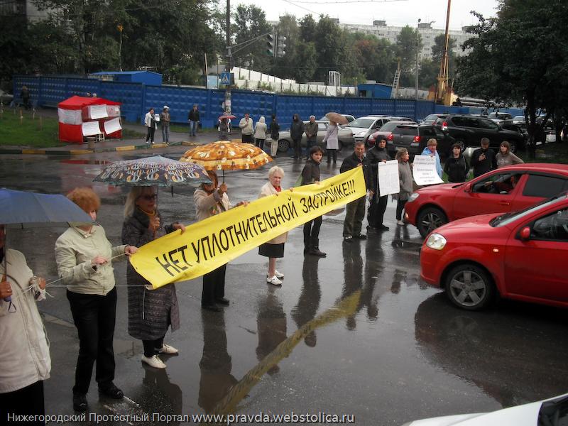 перекрытие дороги жителями Ковалихи - Семашко