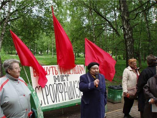 митинг в парке Пушкина