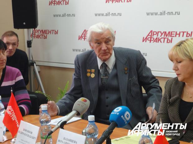 В.Воронков