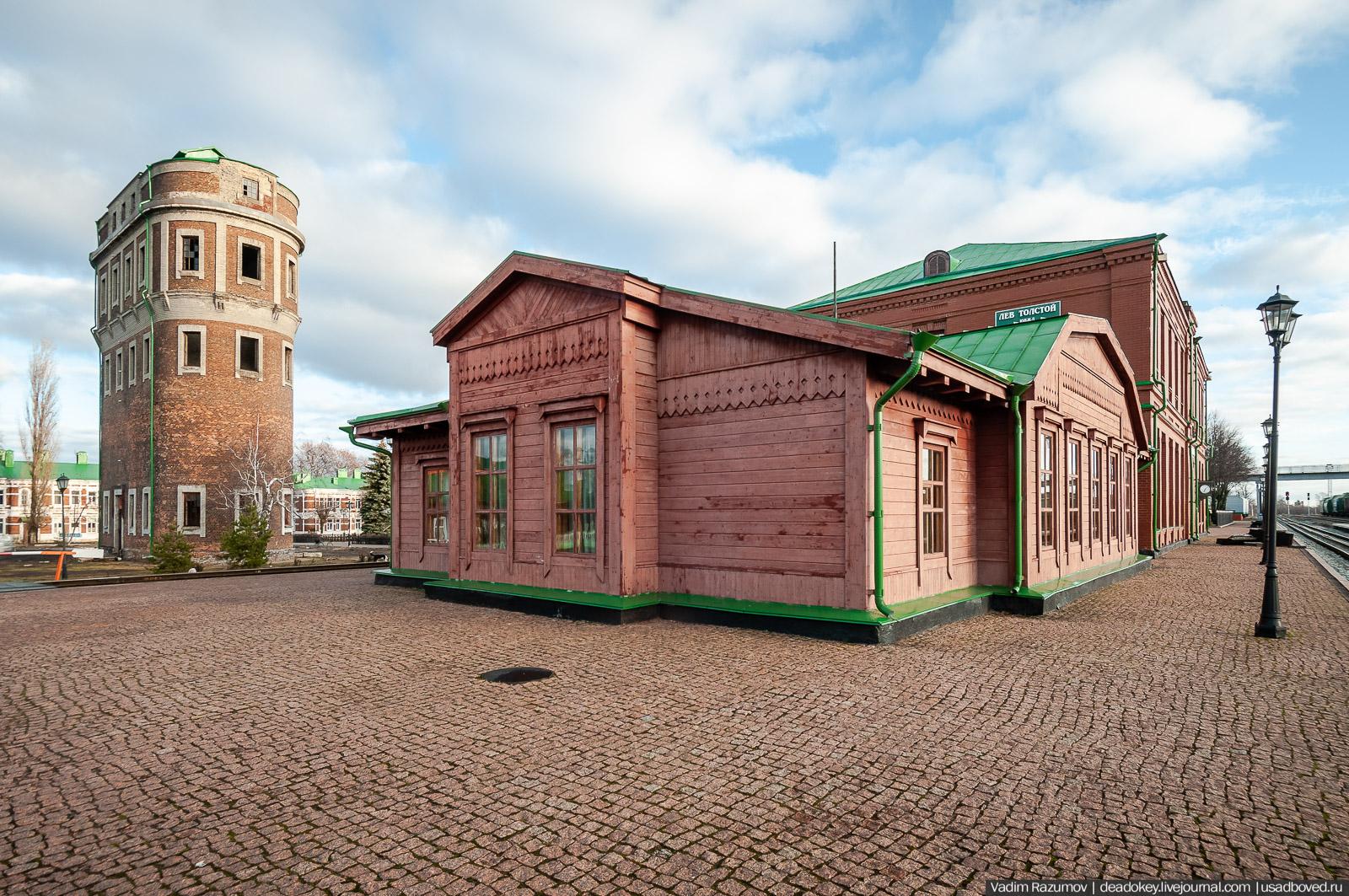 Липецкая область льва толстого элеватор приводные и натяжные устройства ленточных конвейеров