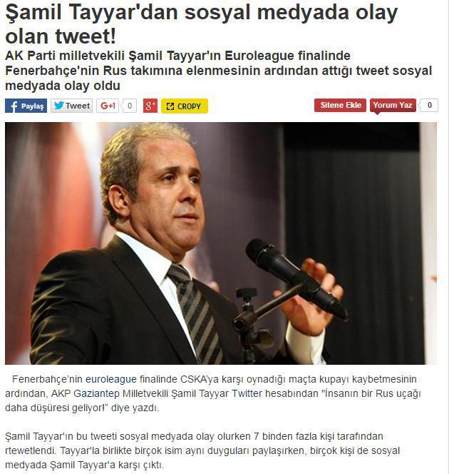 Угроза от Турции