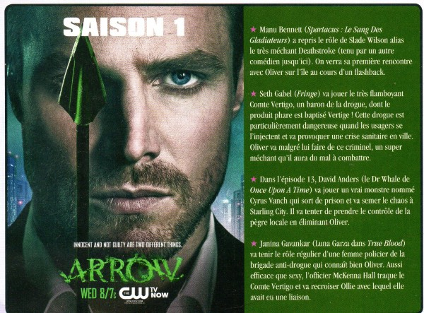 arrow242