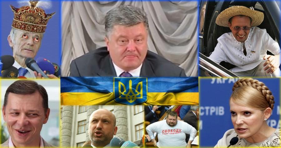 ukr_collage