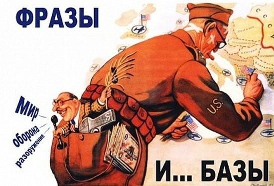 1517575667_karikatury-sssr_xaxa-net.ru-19