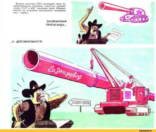 1517575731_karikatury-sssr_xaxa-net.ru-25
