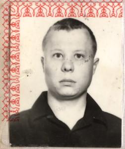 Passport-2003_photo