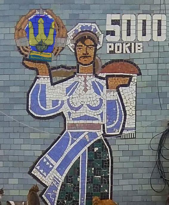 5000rokiv
