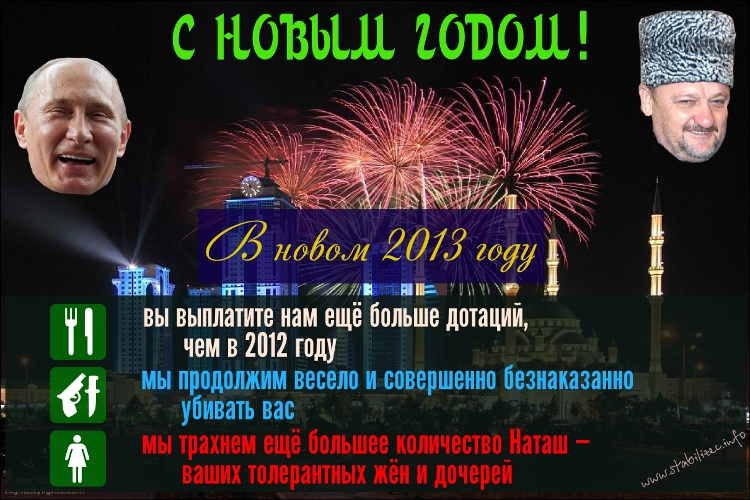 happy_new_year_opt