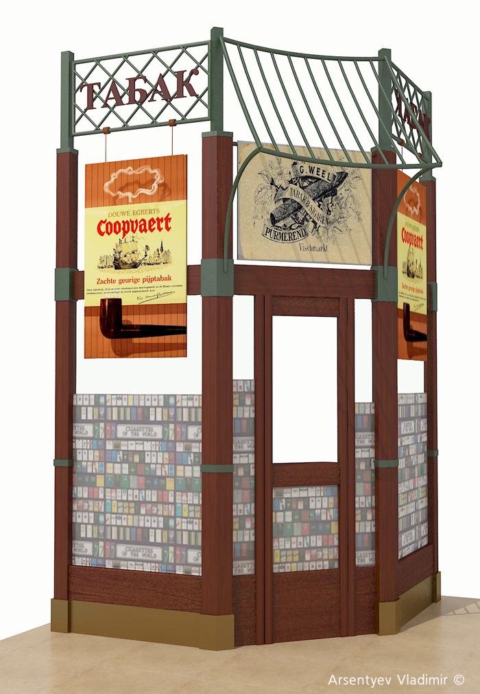 Дизай табачного киока, дизайн табачного ларька, дизайн табачного магазина, tobacconists, дизайн табачной лавки,tobacco kiosk design