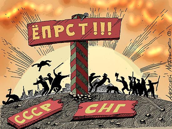СССР. ПОЧЕМУ НЕ ПОЛУЧИЛОСЬ HAPPY
