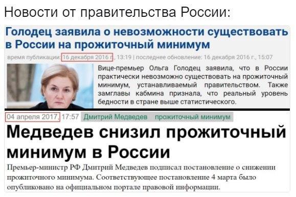 В ОРДЛО подтверждают местонахождение 50 из 121 человек, заявленных в списке заложников, - Ирина Геращенко - Цензор.НЕТ 412