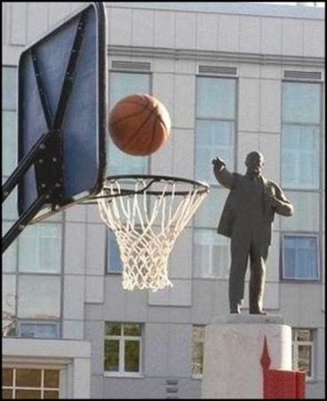 ленин -баскетбол
