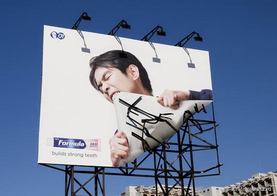 реклама борд  14