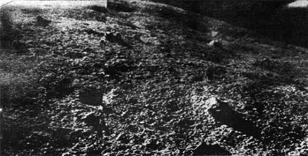 mesacne foto luna 9
