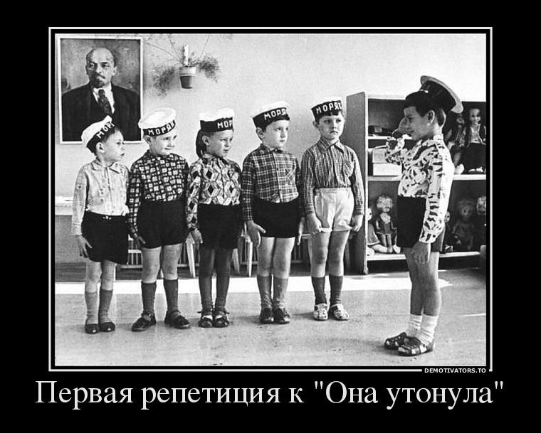 pervaya-repetitsiya-k-ona-utonula