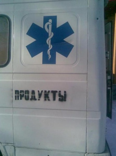 skoraya_produkty