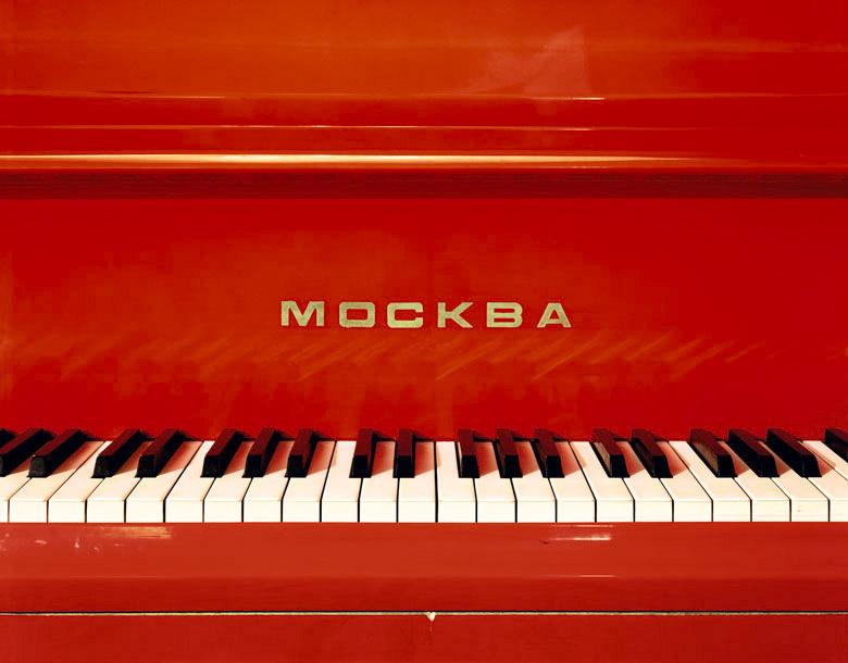 Red Piano, Camp Artek