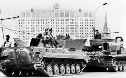 moskva august 1991