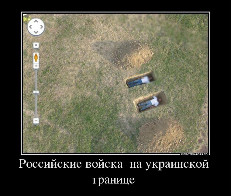 rossijskie-vojska-na-ukrainskoj-granitse