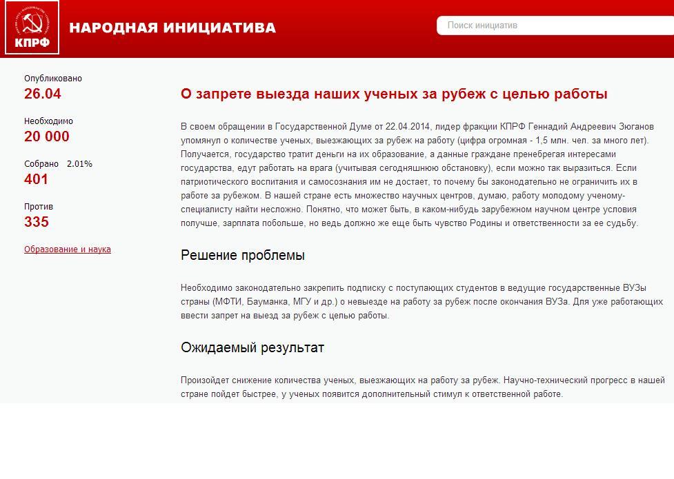 sha_rashka
