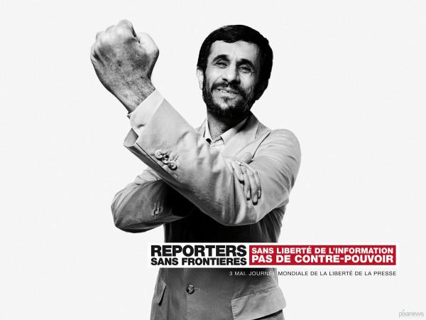 reporteri_achmadinejad