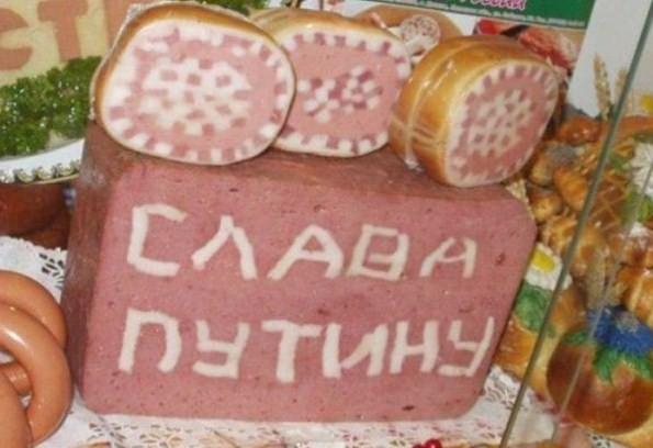kolbasa