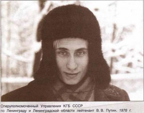 DorastKGB1976