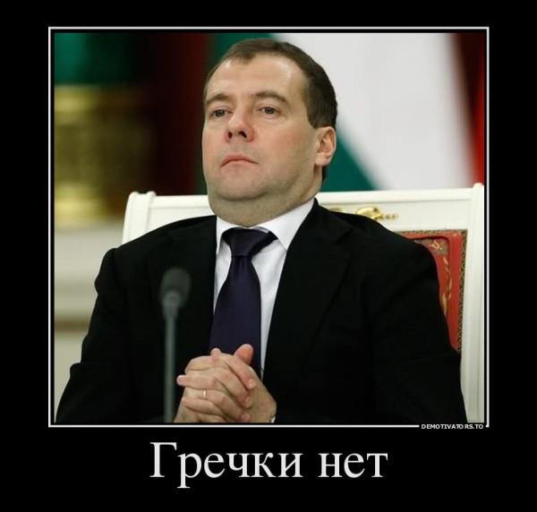 grechki-net