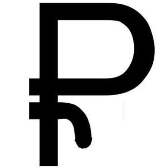 rubel1