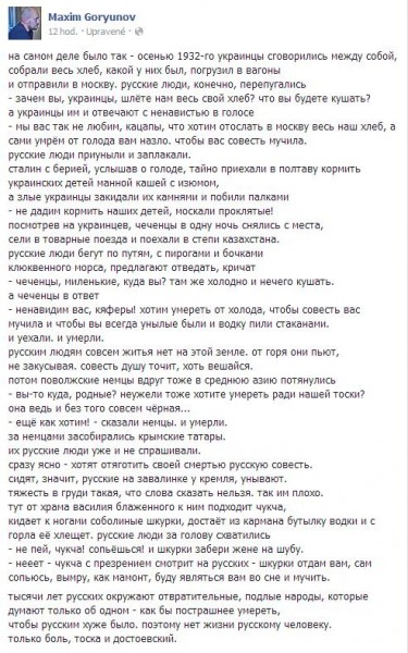 maxim gorunov