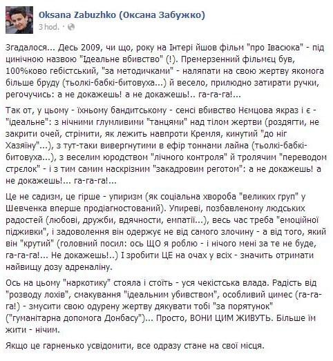 Необходимо увеличить количество представителей ОБСЕ на Донбассе для обеспечения режима перемирия, - Порошенко - Цензор.НЕТ 516