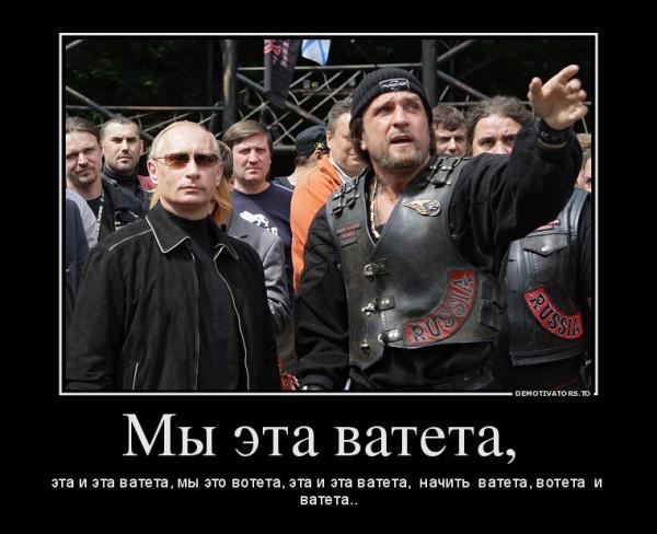 Вони продовжують дотримуватися заявленої лінії, - у Держдумі прокоментували нові санкції проти РФ - Цензор.НЕТ 6200