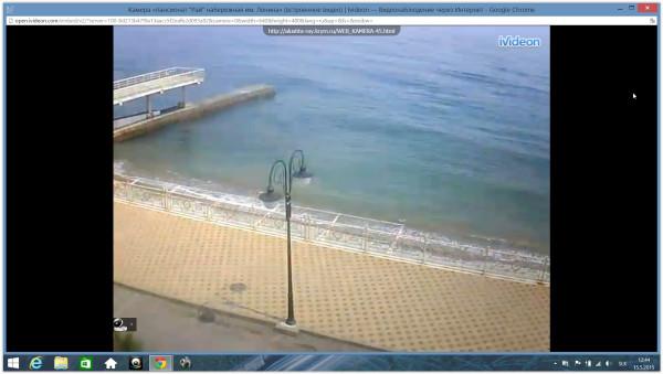Screen Shot 05-15-15 at 12.44 PM