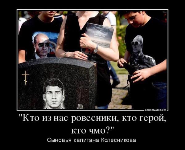 kapitan kolesnikov & sons