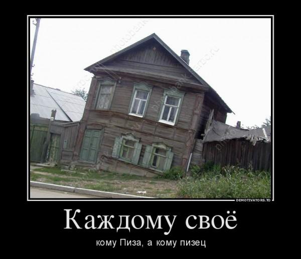 kazhdomu-svoyo