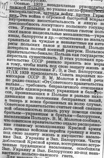 Bolshaja sov encyklopedia 1940