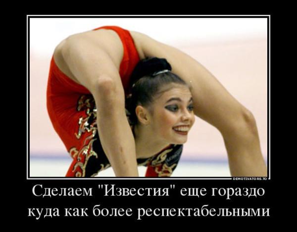 кабаева фото максим